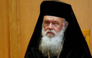 Η Προσφώνηση του Αρχιεπισκόπου Ιερωνύμου ενώπιον της Ιεραρχίας