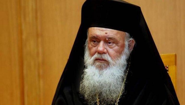 Η εισήγηση του Αρχιεπισκόπου στην Ιεραρχία για το Ουκρανικό