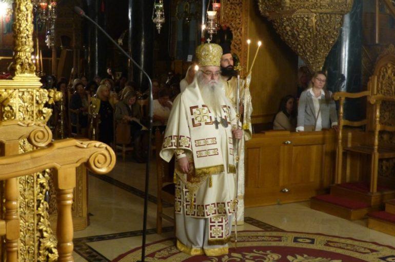 Αγρυπνία για την Παναγία Γοργοεπήκοο στην Μητρόπολη Καστορίας