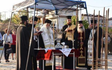 Αγιασμός θεμελίων Πνευματικού Κέντρου στο Άργος Ορεστικό