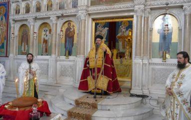 Δοξολογία για την εορτή του Αγίου Διονυσίου του Αρεοπαγίτου στη Λάρισα