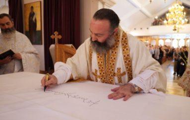 Τα πρώτα εγκαίνια του Αρχιεπισκόπου Αυστραλίας Μακαρίου