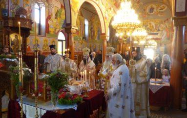Δισαρχιερατική Θ. Λιετουργία στο χωριό του νέου Ιερομάρτυρος Βασιλείου