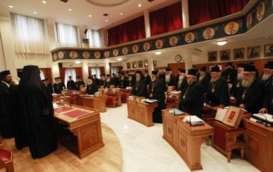 Η Ελλαδική Εκκλησία αναγνώρισε την Εκκλησία της Ουκρανίας