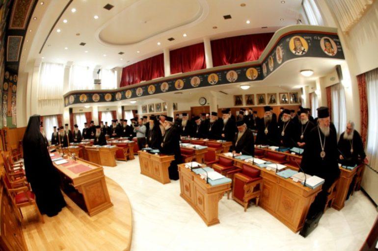Η Ιερά Σύνοδος για την Ανακοίνωση του Μητροπολίτη Κυθήρων