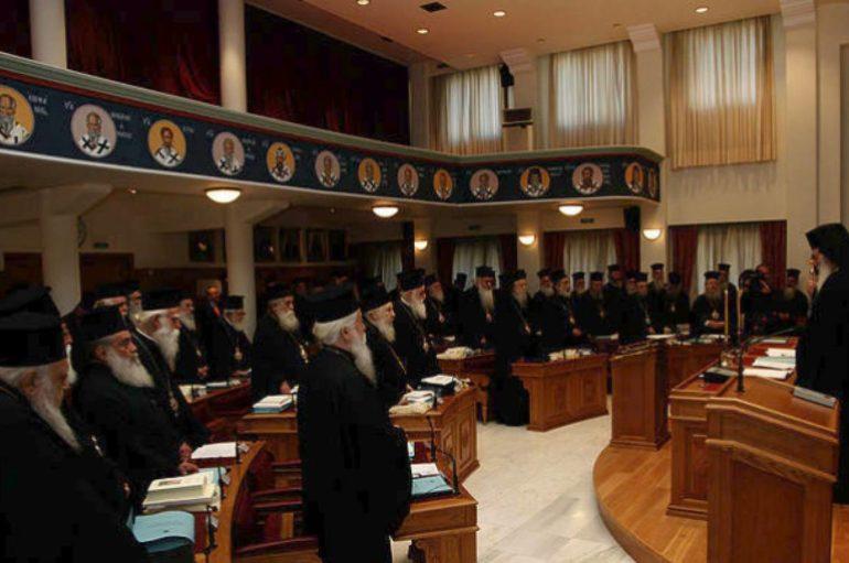Ανακοινωθέν 3ης Συνεδρίας της Ιεραρχίας της Εκκλησίας της Ελλάδος