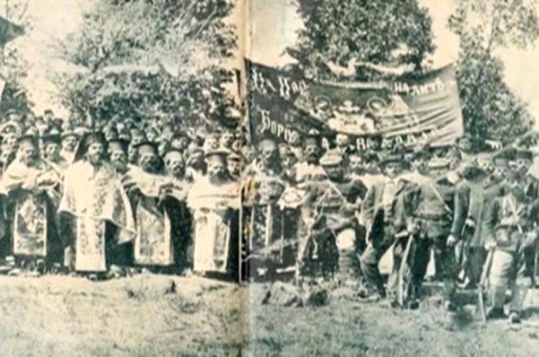 Η Εκκλησία στον Μακεδονικό Αγώνα