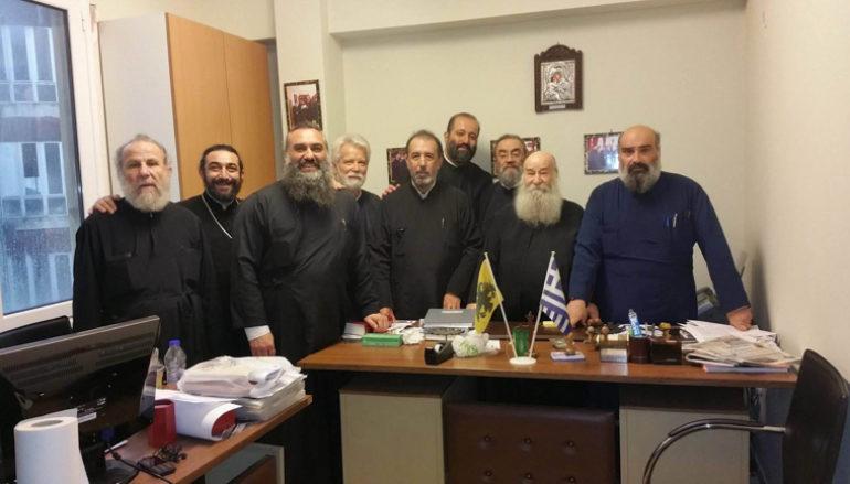 Ανακοινωθέν Συνεδρίας του Συνδέσμου Κληρικών Ελλάδος