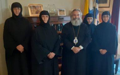 Μοναχές της Ι. Μονής Λουκούς Αρκαδίας στο Μητροπολίτη Μάνης
