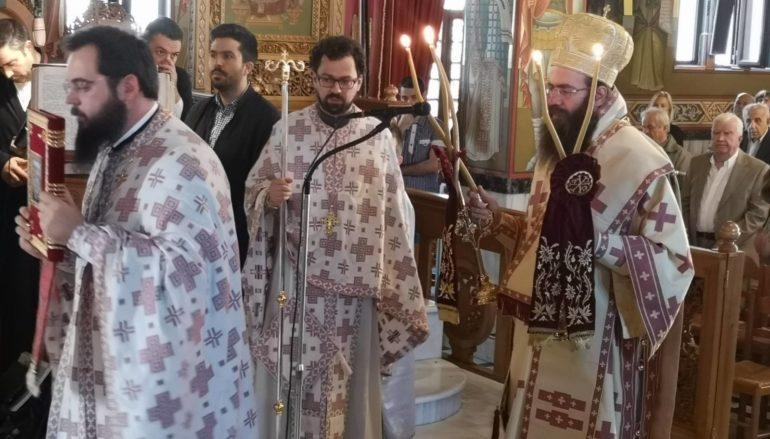 Ο Επίσκοπος Τολιάρας Πρόδρομος στον Άγιο Διονύσιο Ιλίου
