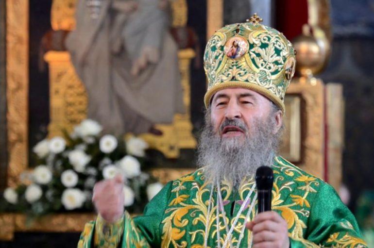 """Ονούφριος: """"Ενδέχεται να διακόψουμε κοινωνία με την Ελλαδική Εκκλησία"""""""