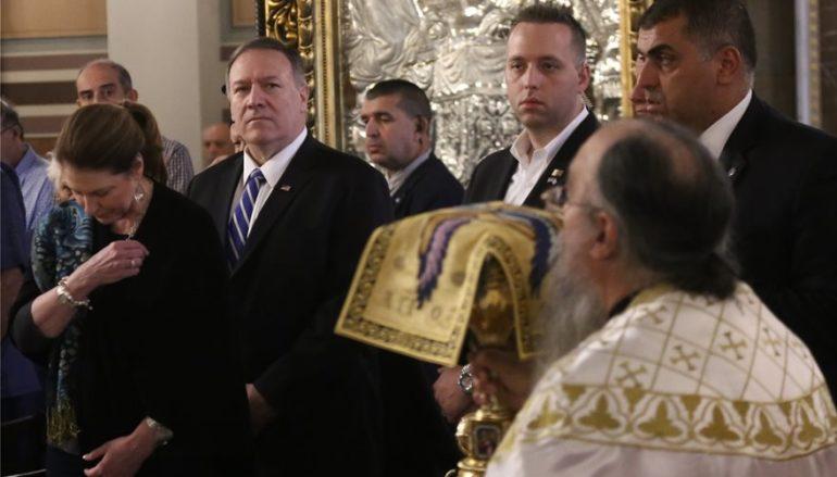 Ο Αμερικανός ΥΠΕΞ εκκλησιάσθηκε στον Μητροπολιτικό Ναό Αθηνών