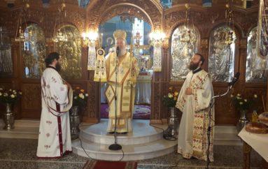 Η εορτή του Οσίου Ρωμανού του Μελωδού στην Ι.Μ Χαλκίδος