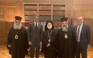 Αντιπροσωπεία της Εκκλησίας της Κρήτης στον Πρωθυπουργό