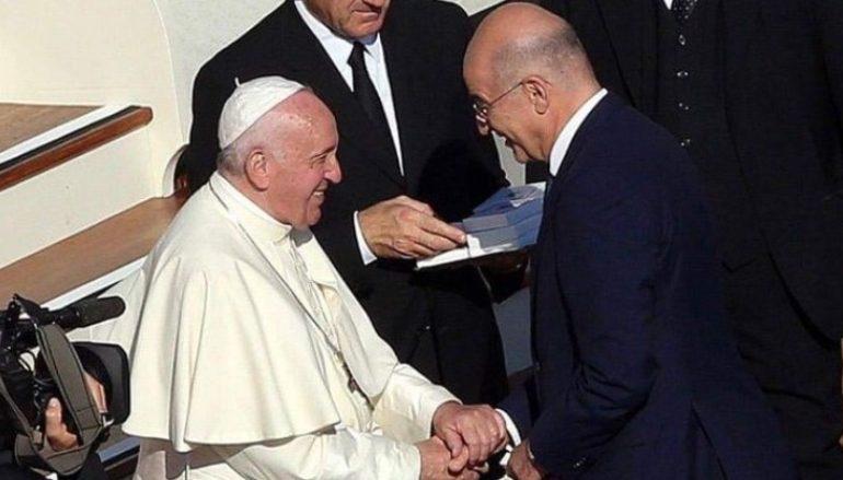 Συνάντηση του Ν. Δένδια με τον Πάπα Φραγκίσκο