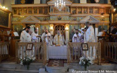 Η αρχαιοπρεπής Θεία Λειτουργία του Αγίου Ιακώβου στο Γύθειο