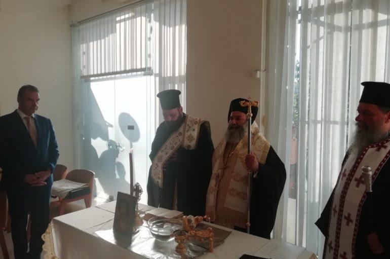 Αγιασμός για το νέο δικαστικό έτος από τον Μητροπολίτη Μάνης