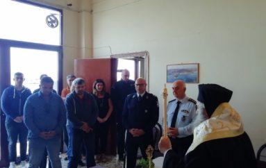 Αγιασμός στο Αστυνομικό Τμήμα Γυθείου από τον Μητροπολίτη Μάνης