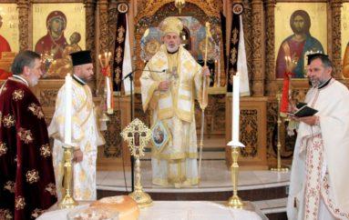 Ο Αρχιεπίσκοπος Θυατείρων Νικήτας στο Harrow ΒΔ Λονδίνου
