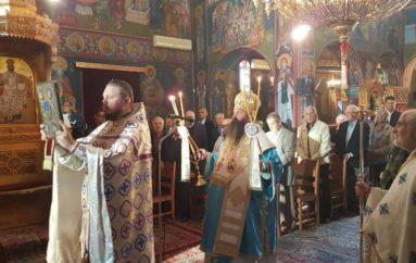Ο εορτασμός του Αγίου Νεκταρίου στην Ι. Μ. Κορίνθου