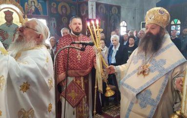Η εορτή του Αγίου Μηνά στην Ι. Μητρόπολη Κορίνθου