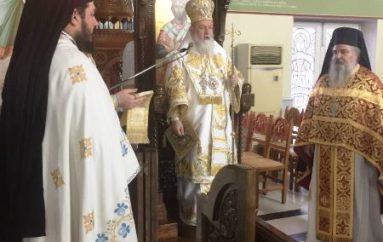 Αρχιερατική Θεία Λειτουργία στο Ζευγολατιό Κορινθίας