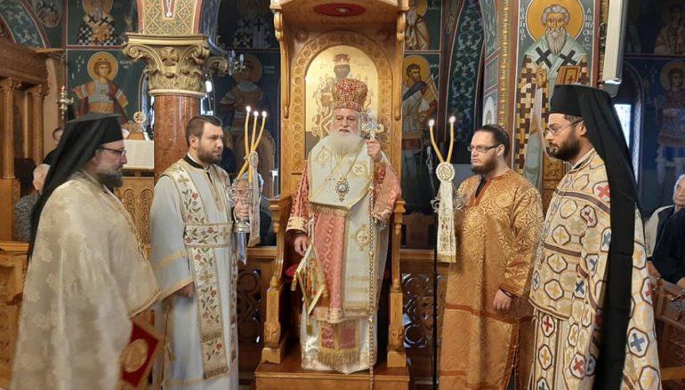 Τιμή Aγίου Νεκταρίου και μνήμη Aρχιεπισκόπου Ιερωνύμου