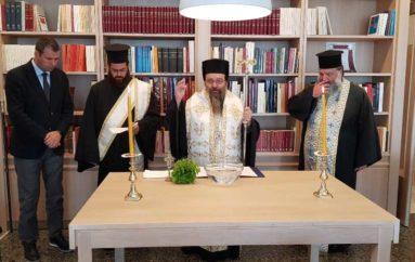 Β΄ Κύκλος Επιμορφωτικών Συνάξεων στην Ι. Μητρόπολη Χίου