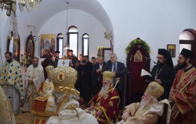 Ο εορτή του Πολιούχου της Πατριαρχικής Εκκλ. Σχολής Κρήτης Αποστόλου Ματθαίου