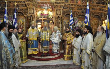 Αρχιερατικό Συλλείτουργο για τα Ελευθέρια της Αριδαίας