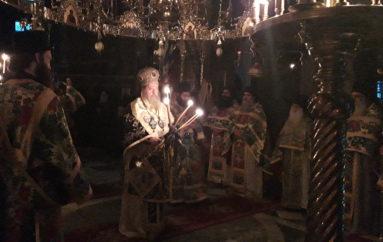 Ο Επίσκοπος Κερνίτσης στην Ι. Μονή Αγίου Παύλου στο Άγιον Όρος