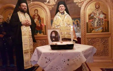 10ετές Μνημόσυνο του Αρχιμ. Ευσεβίου Βίττη στη Σουηδία