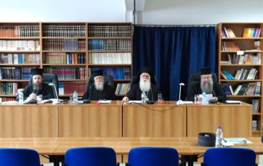 Τα Χαρίσματα κατά τον Απόστολο Παύλο στην Ιερατική Σύναξη της Ι. Μ. Δημητριάδος