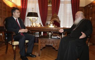 Συνάντηση Αρχιεπισκόπου με τον Περιφερειάρχη κεντρικής Μακεδονίας