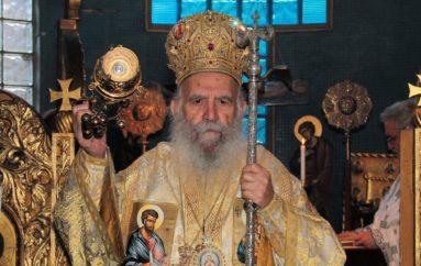 Εκοιμήθη ο Αρχιεπίσκοπος πρώην Θυατείρων Γρηγόριος
