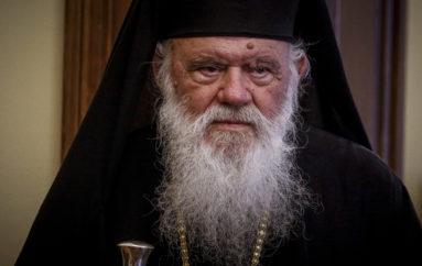 Δήλωση Αρχιεπισκόπου για την επαναφορά διατάξεων για τα αδικήματα της βλασφημίας