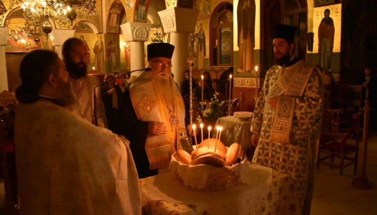 Προεόρτια Αγρυπνία για τους εν Καστορία τιμωμένους Αγίους