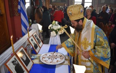 Μνημόσυνο Εθνομαρτύρων κληρικών στην Ι. Μ. Μαρωνείας