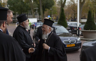 Αφίχθη ο Οικουμενικός Πατριάρχης στην Ολλανδία