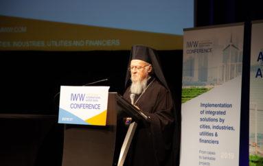 Οικ. Πατριάρχης: «Το νερό είναι δικαίωμα κάθε ανθρώπινου όντος και κάθε δημιουργήματος»