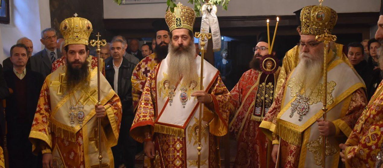 Πολυαρχιερατικό Συλλείτουργο στον Άγιο Μηνά Καστοριάς