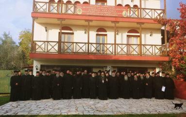 Γενική Ιερατική Σύναξη στην Ιερά Μητρόπολη Λαγκαδά