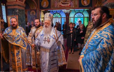 Τα Εισόδια της Θεοτόκου στην Ιερά Μητρόπολη Βεροίας