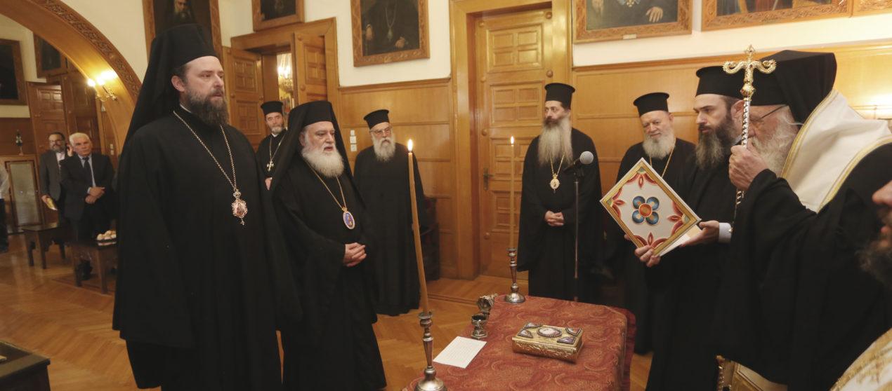 Οι Διαβεβαιώσεις των Επισκόπων Ωρεών και Ρωγών