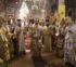 Η πρώτη θεία λειτουργία του Μητροπολίτη Φθιώτιδος στη Λαμία