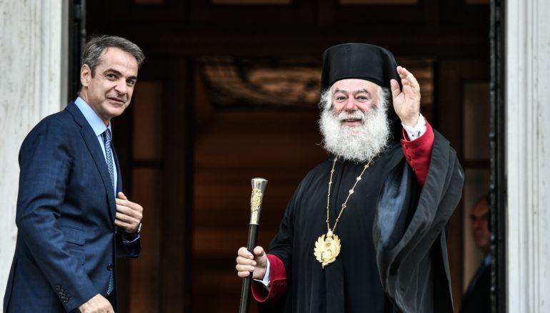 Στον Πρωθυπουργό ο Πατριάρχης Αλεξανδρείας Θεόδωρος