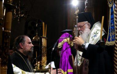 Η ενθρόνιση του νέου Ηγουμένου της Ι. Μονής Παναγίας Χρυσοπηγής
