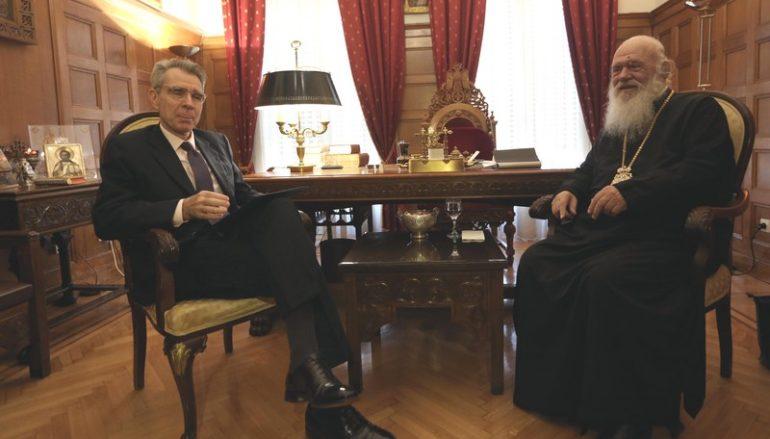 Ο Αμερικανός Πρέσβης στον Αρχιεπίσκοπο Ιερώνυμο