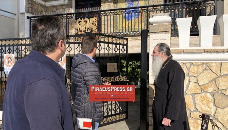 Άνανδρη επίθεση στα Γραφεία της Μητρόπολης Πειραιώς