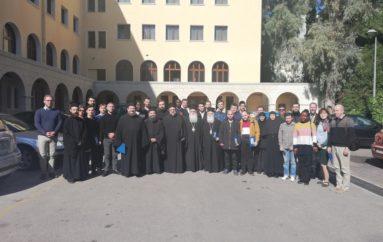 Α΄ Θεολογική Ημερίδα Αλλοδαπών Υποτρόφων της Ι. Συνόδου
